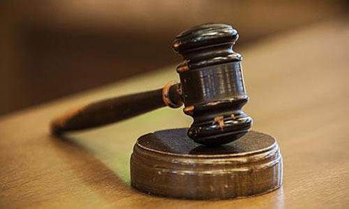 Court Orders Ekiti University To Reinstate 85 Disengaged Staff