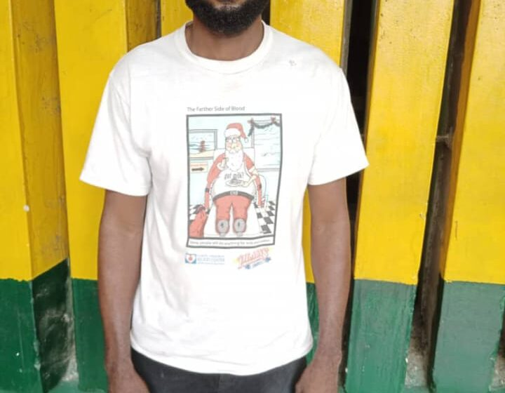 32-yr old man in police net for allegedly defiling neighbour's daughter